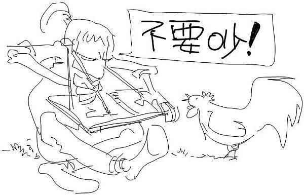 河馬老師的快樂教室27.jpg
