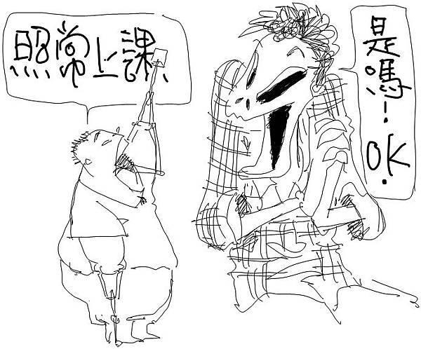 河馬老師的快樂教室21.jpg