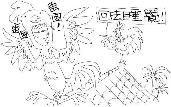 河馬老師的快樂教室28.jpg