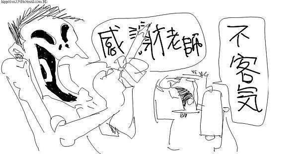 河馬老師的快樂教室9.jpg