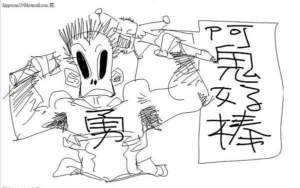 河馬老師的快樂教室8.jpg