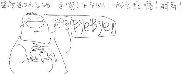 河馬老師的快樂教室14.jpg