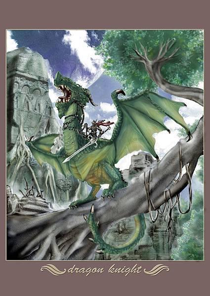dragon-color.jpg
