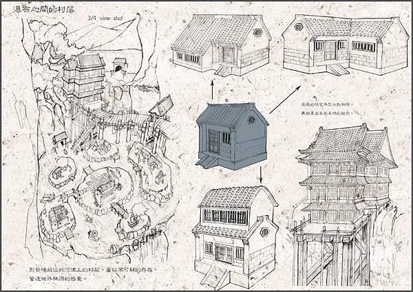 03_瀑布村落.jpg