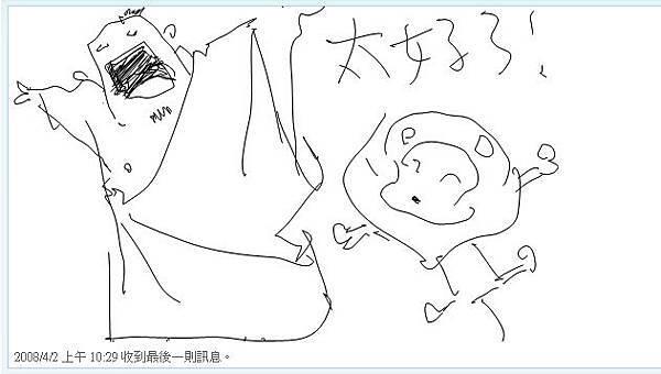 河馬老師的快樂教室2.jpg
