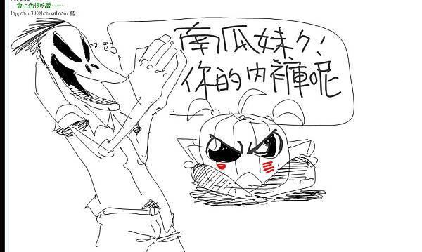 河馬老師的快樂教室6.jpg
