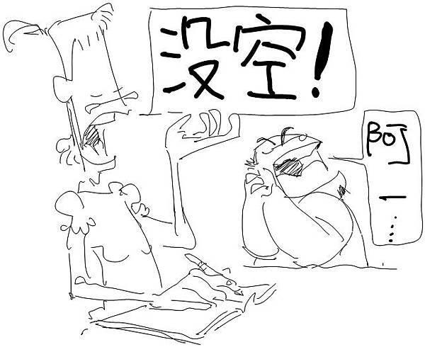 河馬老師的快樂教室29.jpg