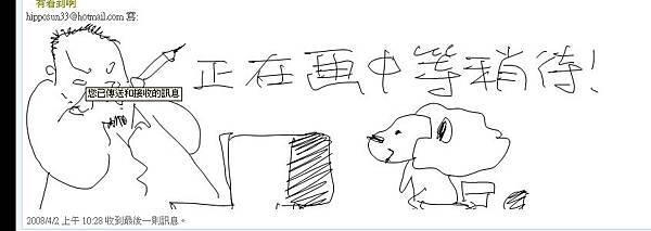 河馬老師的快樂教室1.jpg