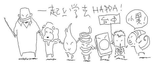 河馬老師的快樂教室.jpg