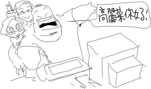 河馬老師的快樂教室22.jpg