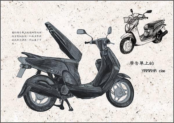22_摩托車.jpg