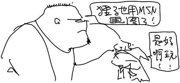 河馬老師的快樂教室16.jpg