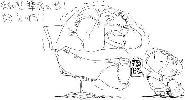 河馬老師的快樂教室18.jpg
