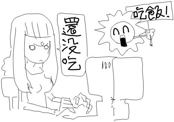 河馬老師的快樂教室30.jpg