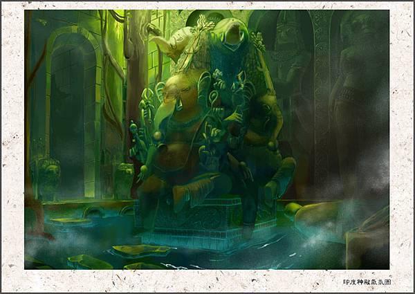 02_印度神殿氣氛圖.jpg