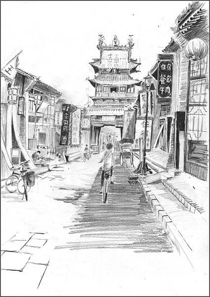 水墨中國4 (2).jpg