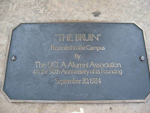 The Bruin解說牌