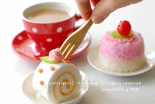 おたんじょうび:造型蛋糕捲