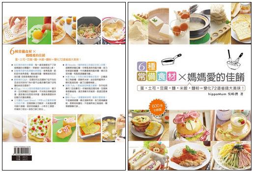 NewBook2.jpg