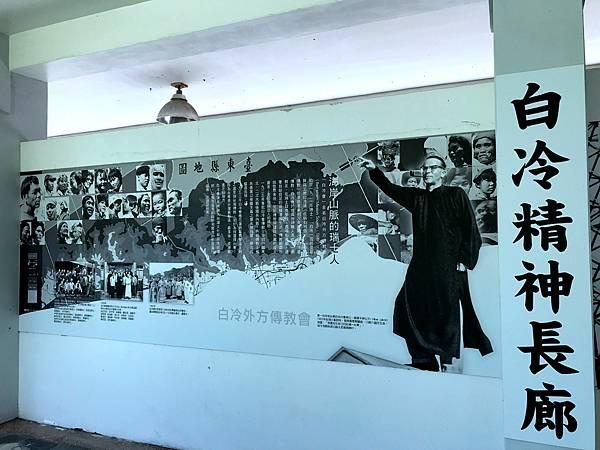 下-東區職訓中心3.jpg
