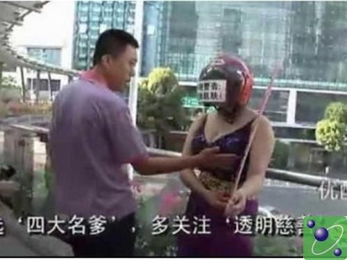 深圳出現了一位『誘摸女』,希望大家透明慈善,『舉手』表支持者可以撫摸飽滿的酥胸,誘惑了不少路人上前圍觀。(圖/截取自環球網)