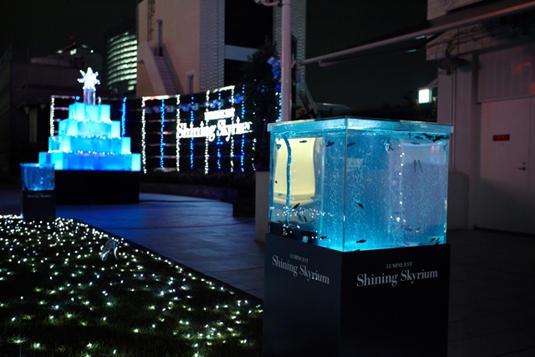 新宿Lumine (ルミネエスト新宿)