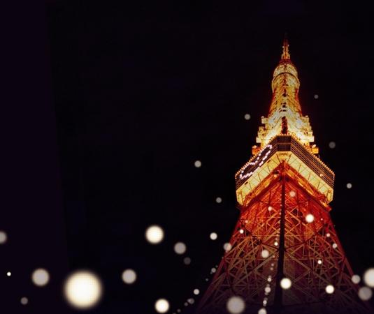 東京鐵塔  (東京タワー).jpg