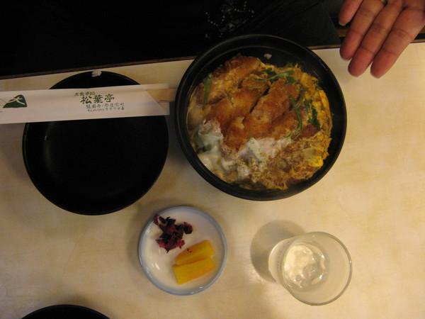 午餐-XX丼