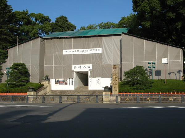 整修中的八坂神社某個門