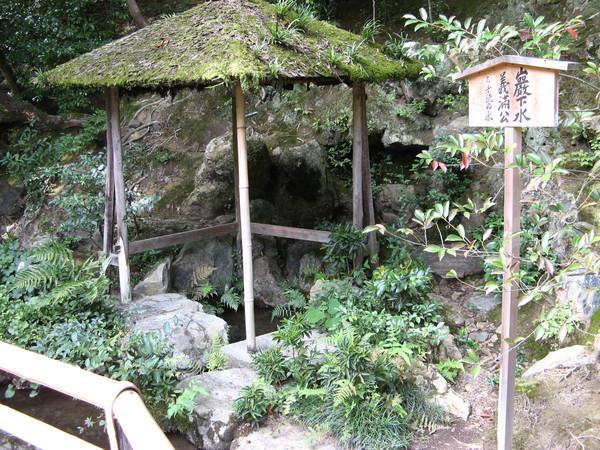 金閣寺內一景