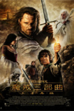 2003Lord of the Ringshe Return of the King