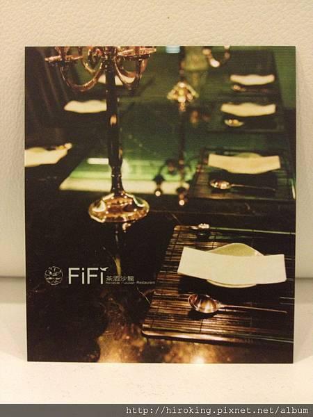 [台北中式餐廳推薦]---時髦FiFi茶酒沙龍(仁愛本店)