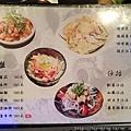炙酒宅菜單002