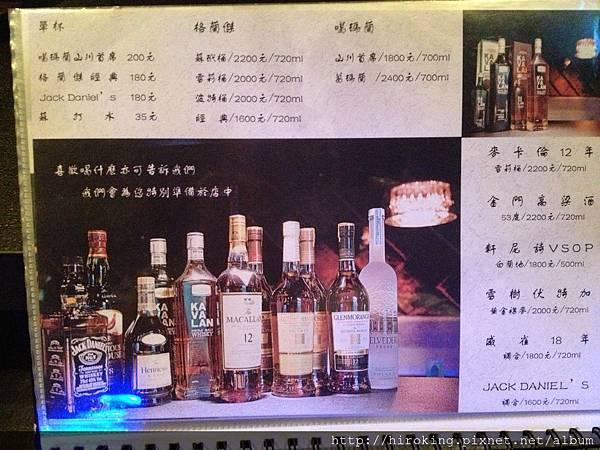 炙酒宅菜單016