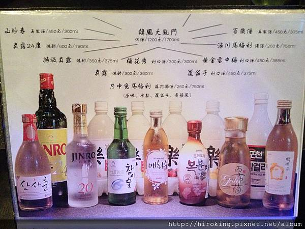 炙酒宅菜單018