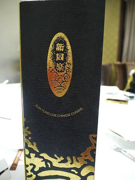香港新同樂008