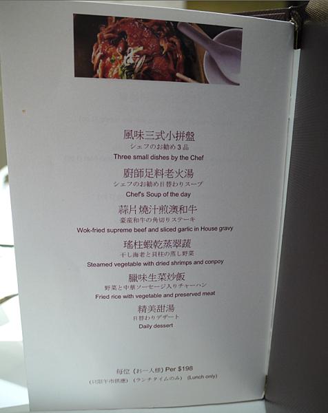 香港新同樂009
