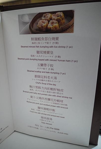 香港新同樂010