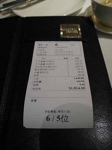 香港新同樂029