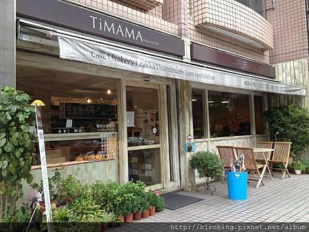 TiMAMABakeryCafe