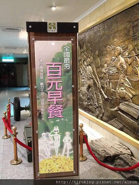 台北國軍英雄館002