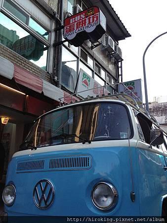 [台北內湖早餐推薦]---Bus蛋餅坊
