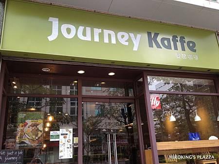 [台北內湖早午餐推薦]---Journey Kaffe 覺旅咖啡(西湖店)