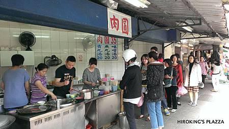 [台北內湖美食推薦]---湖光市場成功肉圓