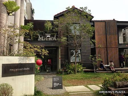 [台中早午餐推薦]---目覺咖啡三店 mezamashikohi trio