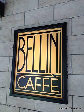 [台北義式料理推薦]---貝里尼咖啡 BELLINI CAFFE