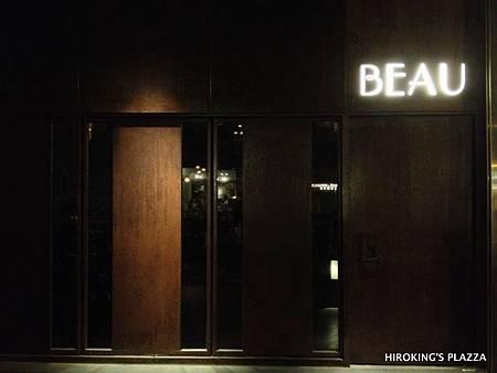 [台北酒吧推薦]---BEAU酒吧