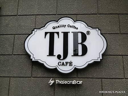 [台北早午餐推薦]---TJB CAFE(已歇業)