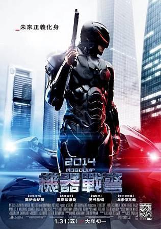 影評「 機器戰警 」---不見經典,冰冷如鐵!