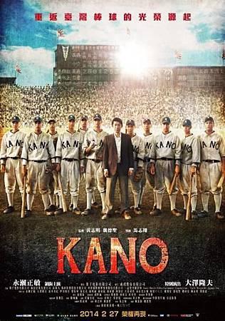 影評「KANO」---滿腔熱血,無比勵志!